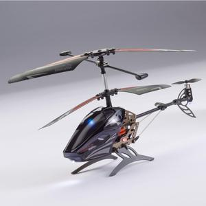 uControl Cloud Force RC Helicopter $59.99 each