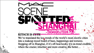 MAC SCENE SPOTTED SHANGHAI
